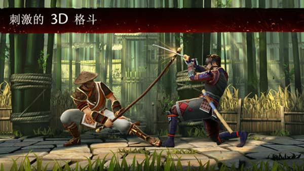 Download Shadow Fight 3 Hack iOS Without Jailbreak