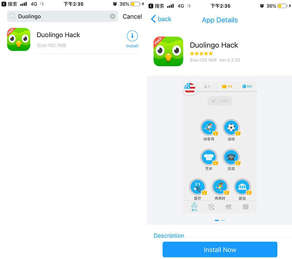 How To Hack Duolingo For Unlimited Hearts?