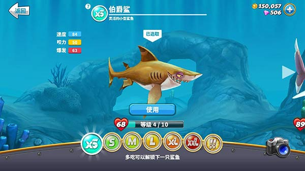 Download Hungry Shark World Hack Unlimited Gems & Golds