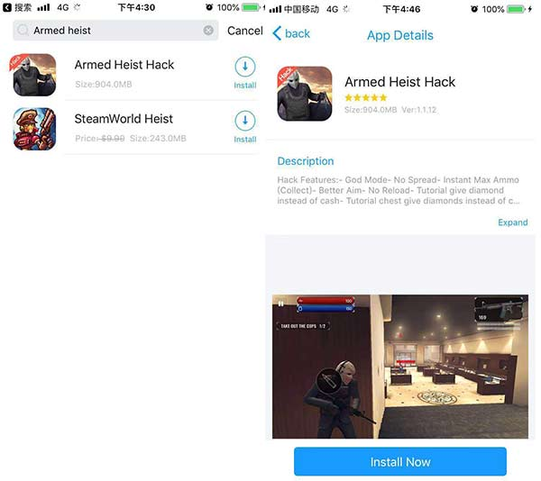 Free Download Armed Heist Hack For God Mode and Free Diamonds