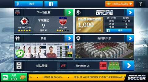Download Dream League Soccer 2019 Hack For Unlimited Coins
