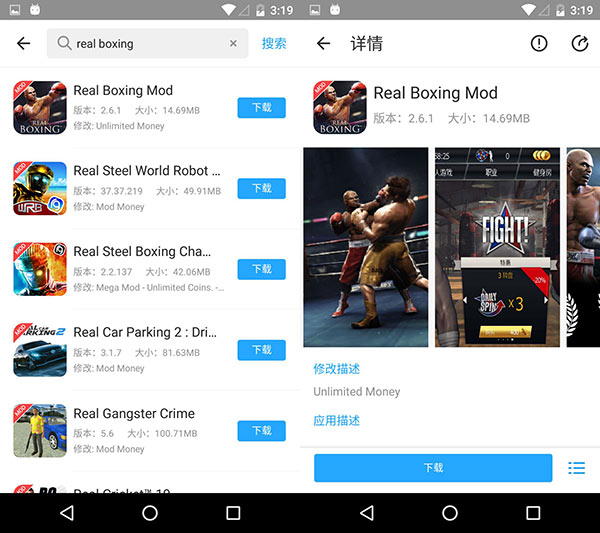 Free Download Real Boxing Mod Apk For Unlimited Money On Android