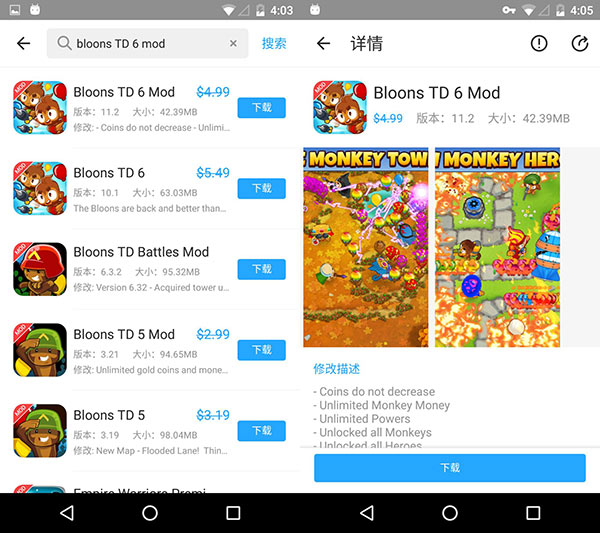 Free Download Bloons TD 6 Mod Apk For Unlimited Money
