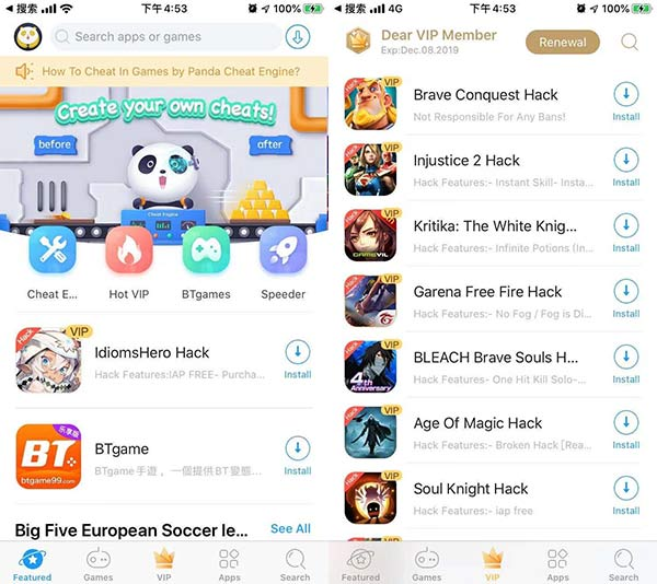 How To Get Panda Helper VIP For Free Without Jailbreak?