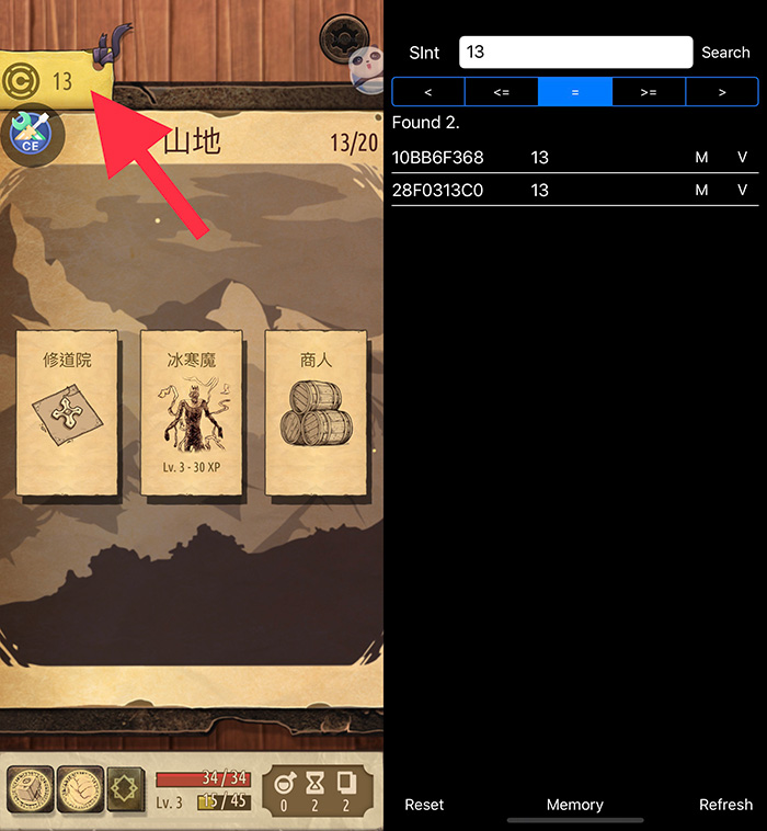 Spellsword Cards: Origins Hack cheat engine